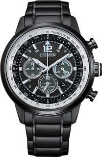 Японские мужские часы в коллекции Eco-Drive Мужские часы Citizen CA4475-89E