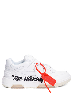 Кроссовки кожаные Off White