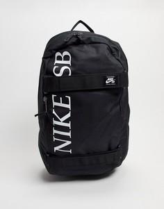 Черный рюкзак с логотипом Nike SB GFX SU21