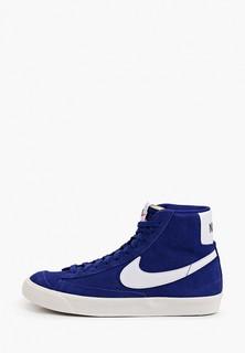 Кеды Nike BLAZER MID 77 SUEDE