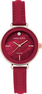 fashion наручные женские часы Anne Klein 3508RGBY. Коллекция Diamond