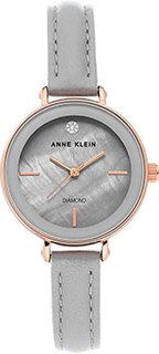 fashion наручные женские часы Anne Klein 3508RGLG. Коллекция Diamond