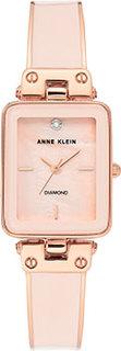 fashion наручные женские часы Anne Klein 3636BHRG. Коллекция Diamond