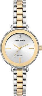 fashion наручные женские часы Anne Klein 3387SVTT. Коллекция Diamond