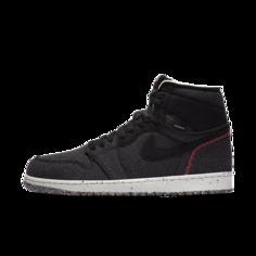 Мужские кроссовки Air Jordan 1 High Zoom - Черный Nike