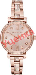 Женские часы в коллекции Sofie Женские часы Michael Kors MK3882-ucenka