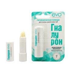 Губная помада гигиеническая Evo Гиалурон для очень сухой кожи губ , 2.8 г