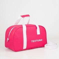 Сумка спортивная, отдел на молнии, длинный ремень, цвет тёмно-розовый Textura