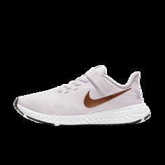 Женские беговые кроссовки Nike Revolution 5 FlyEase - Пурпурный