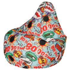 Кресло мешок Dreambag Bang XL 125x85 см