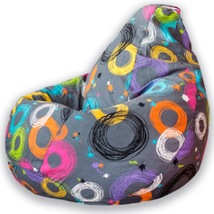 Кресло мешок Dreambag Хейли Кругос XL 125x85 см