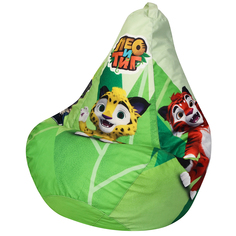 Кресло мешок Dreambag Лео и Тиг XL 125х85 см