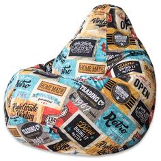 Кресло мешок Dreambag Амели Лейбл XL 125x85 см