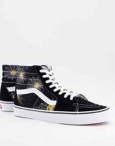 Черные высокие кроссовки с принтом паутины Vans SK8-Hi-Черный
