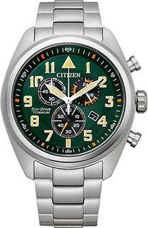 Японские наручные мужские часы Citizen AT2480-81X. Коллекция Eco-Drive