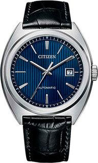 Японские наручные мужские часы Citizen NJ0100-46L. Коллекция Automatic