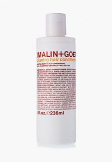 """Кондиционер для волос Malin + Goetz """"Кориандр"""" 236 мл"""