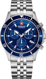 Швейцарские мужские часы в коллекции Aqua Мужские часы Swiss Military Hanowa 06-5331.04.003