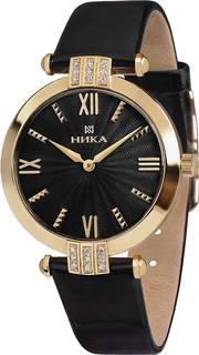 Золотые женские часы в коллекции SlimLine Женские часы Ника 0111.2.3.51B Nika
