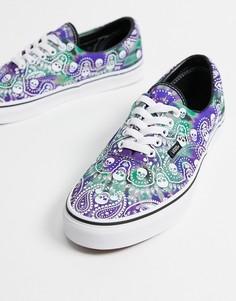 Фиолетовые кроссовки с принтом тай-дай Vans Era-Фиолетовый цвет