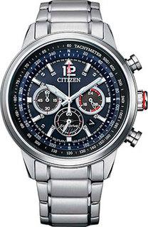 Японские наручные мужские часы Citizen CA4471-80L. Коллекция Eco-Drive