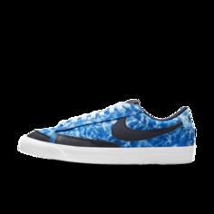 Кроссовки Nike Blazer Low 77 - Синий