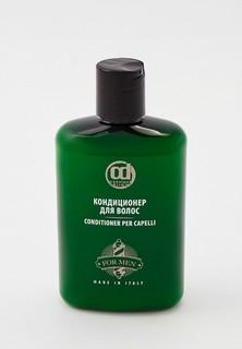 Кондиционер для волос Constant Delight BARBER CARE, для ежедневного ухода, CONSTANT DELIGHT, 250 мл