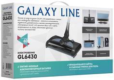 Пылесос-электровеник Galaxy LINE GL 6430 (черный)