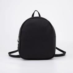 Рюкзак из искусственной кожи с подвесом 27*23*10 см Nazamok