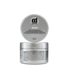 CONSTANT DELIGHT Маска-концентрат против выпадения волос с кондиционирующим эффектом