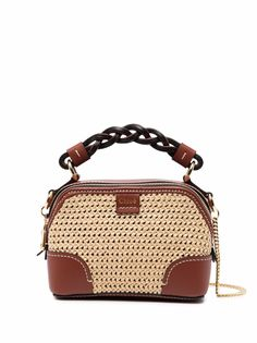 Chloé мини-сумка Daria