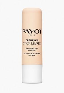 Бальзам для губ Payot CREME N°2, увлажняющий и успокаивающий кожу губ, 4 г
