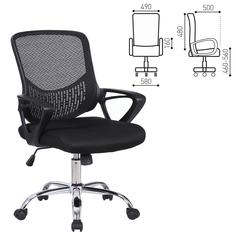 Офисное кресло BRABIX Next MG-318