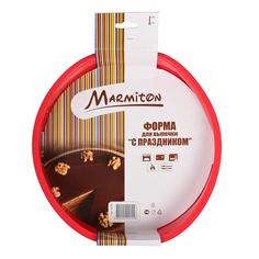 Форма для выпечки и запекания Marmiton С праздником!
