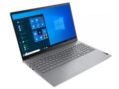 Ноутбук Lenovo ThinkBook 15 G2 20VE00G2RU (Intel Core i3-1115G4 3.0GHz/8192Mb/256Gb SSD/Intel UHD Graphics/Wi-Fi/Cam/15.6/1920x1080/Windows 10 64-bit)