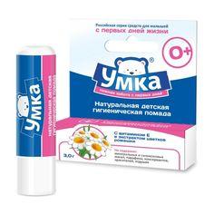 УМКА Помада гигиеническая косметическая серия Umka
