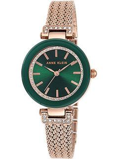 fashion наручные женские часы Anne Klein 1906GNRG. Коллекция Crystal