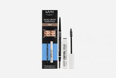 Набор для бровей NYX Professional Makeup
