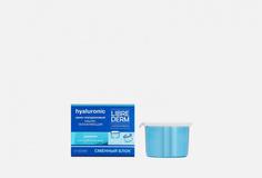 Крем гиалуроновый ультраувлажняющий дневной, для сухой кожи (сменный блок) Librederm