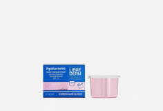 """Крем гиалуроновый """"Интенсивное увлажнение"""" для нормальной и чувствительной кожи spf15 (сменный блок) Librederm"""