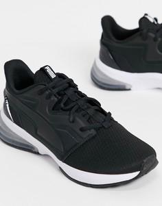 Черно-белые кроссовки Puma Training LVL-UP XT-Черный