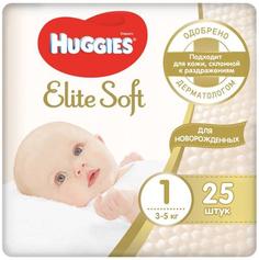 Подгузники Huggies Elite Soft, размер 1, 3-5 кг, 25 шт (9400111)