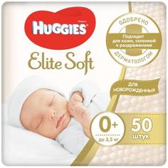 Подгузники Huggies Elite Soft, размер 0+, до 3,5 кг, 50 шт (9400128)