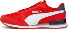 Кроссовки для мальчиков Puma St Runner V2, размер 34.5