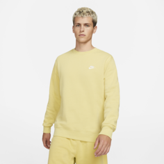 Свитшот Nike Sportswear Club Fleece - Желтый