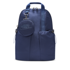 Женский мини-рюкзак Nike Sportswear Futura Luxe - Синий