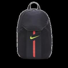 Футбольный рюкзак Nike Academy Team - Черный