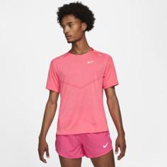 Мужская беговая футболка с коротким рукавом Nike Dri-FIT ADV Techknit Ultra - Красный