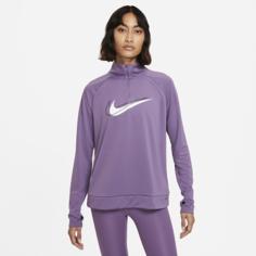 Женская беговая куртка с молнией на половину длины Nike Dri-FIT Swoosh Run - Пурпурный