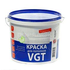 Краска водоэмульсионная VGT Белоснежная для потолков белая, 15 кг